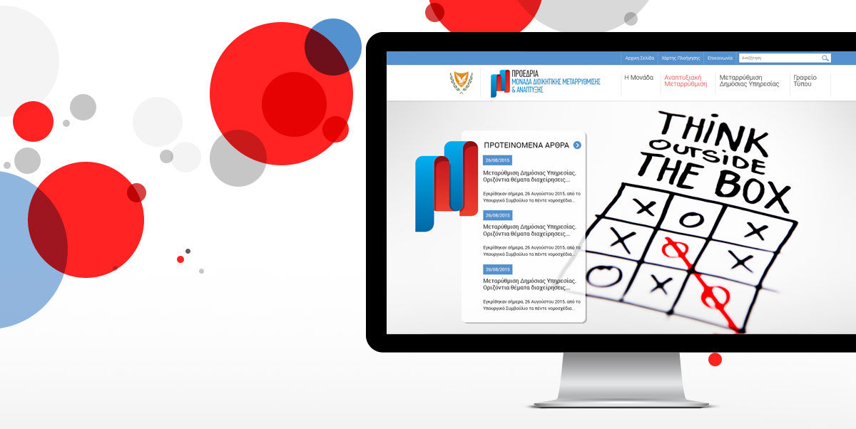 29992f09f4e Cyprus Web Design: BDigital Web Solutions