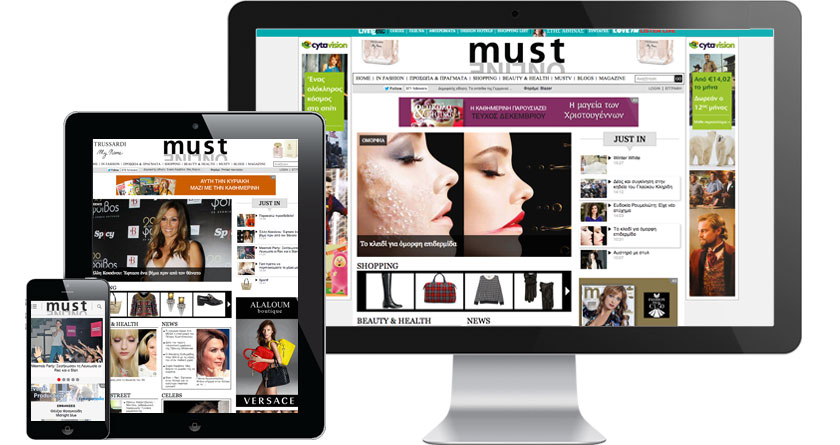 Must Online Magazine Joins The Digital World With A Spectacular Website Interface!