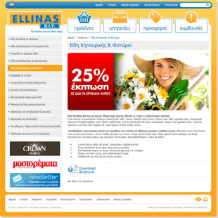 ELLINAS DIY Launches A Modern, Easy, Fun & Colorful Website Redesign!
