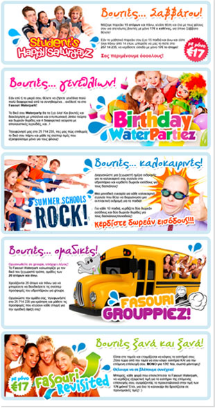 Fasouri Watermania Waterpark Launches A New Strong Social Media Identity!