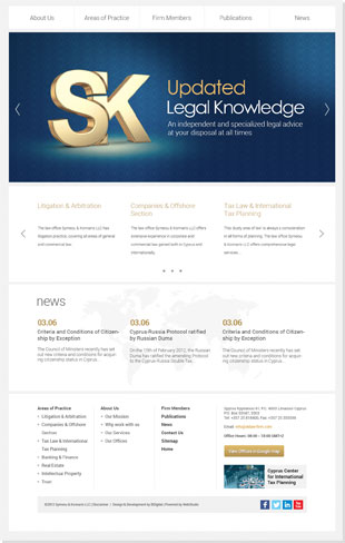 ''We Are In This Together''. A powerful redesign for Symeou & Konnaris law firm that reflects strong values!