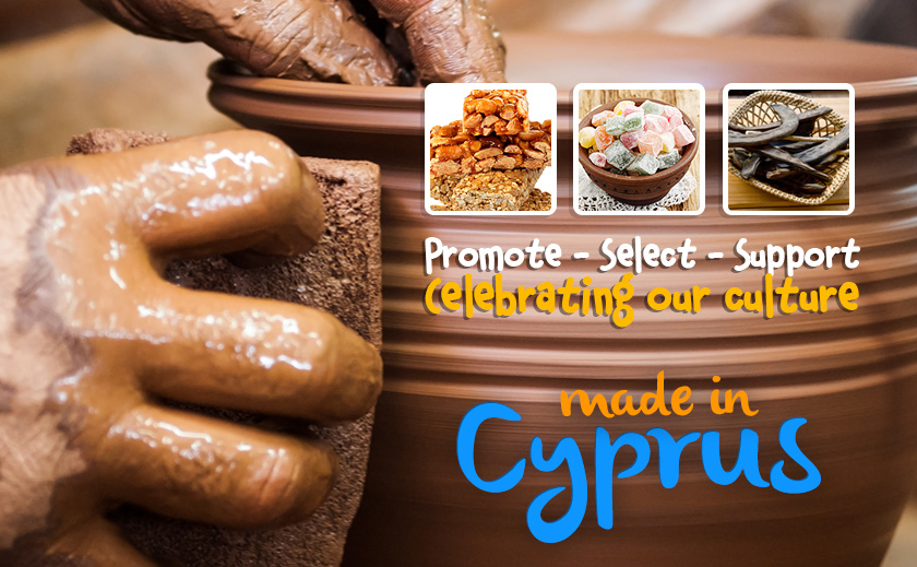 We Proudly Sponsor 'Made In Cyprus' Exhibition!